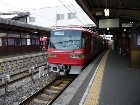 P1030244