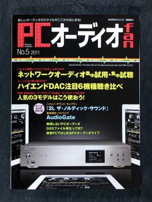 F80dscf0673
