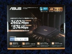 Xz1p5100610